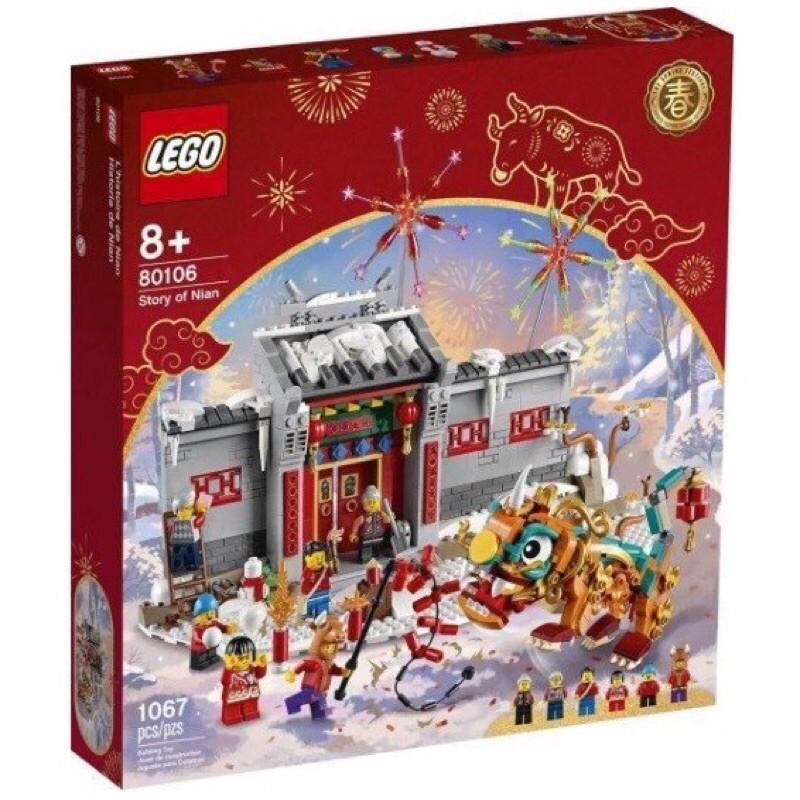 現貨2021年樂高新品 樂高 LEGO 80106 Story of Nian 年的故事