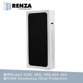 RENZA濾網 適用Blueair 490i 480i 450E 403 405 SmokeStop HEPA活性碳濾芯 彰化縣