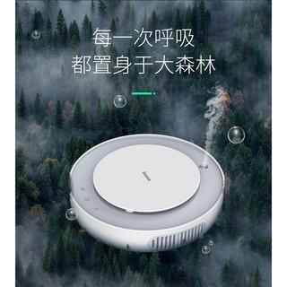 台灣現貨 Baseus 倍思 淨呼吸 個人空氣清淨機 雙重淨化+超靜音 車用 加濕器 辦公室 房間 7digi 台北市