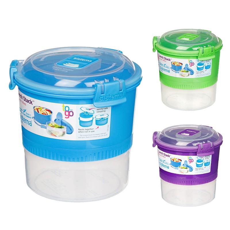 SISTEMA紐西蘭進口多功能雙層便攜保鮮罐(965ml)