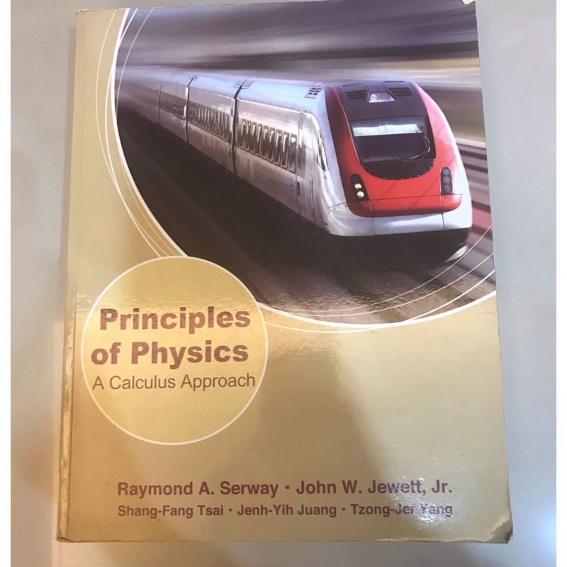 Principles of Physics :A Calculus Approach