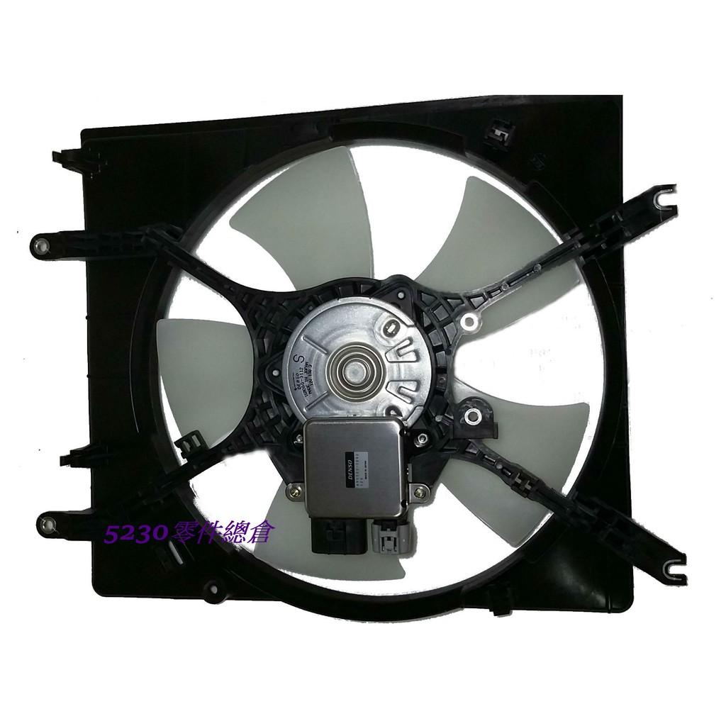 中華三菱原廠 SAVRIN 正廠 水箱風扇馬達總成件 水箱 風扇 馬達