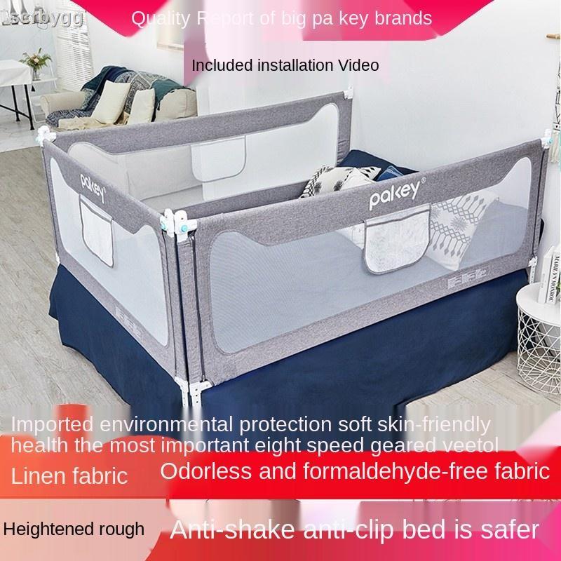 SCB 升降床護欄 床圍 垂直升降圍欄 兒童 寶寶 床邊升降護欄 防摔擋板Pakey