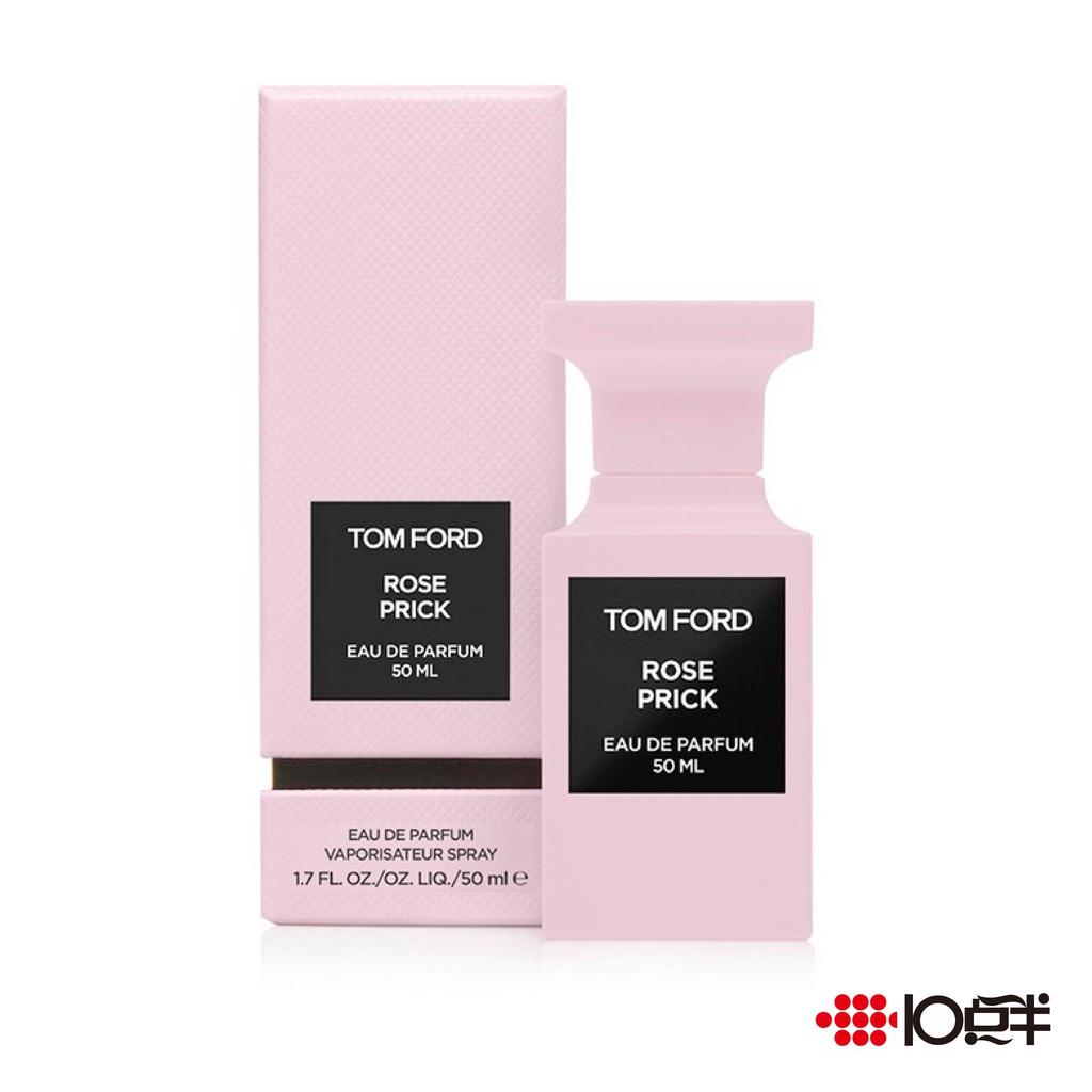 Tom Ford Rose Prick 私人調香系列禁忌玫瑰 50ml 〔 10點半香水美妝 〕