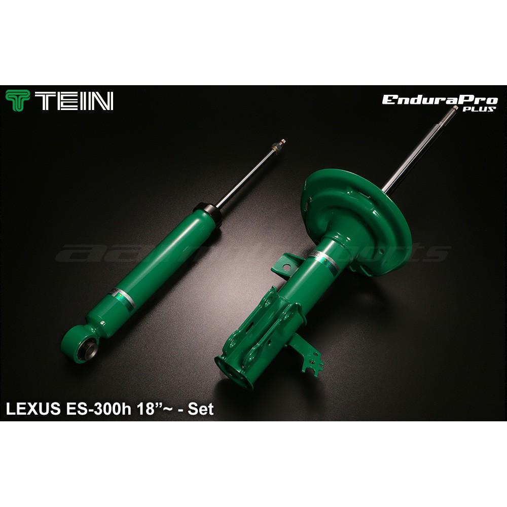 「毅勝車業」LEXUS ES250、ES300h TEIN EnduraPro PLUS 避震器