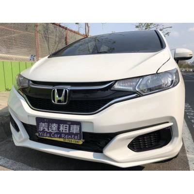 高雄租車義達租車Honda Fit!(另有禮車、長租、短租、5.7.9人座)~~非Vios、Yaris