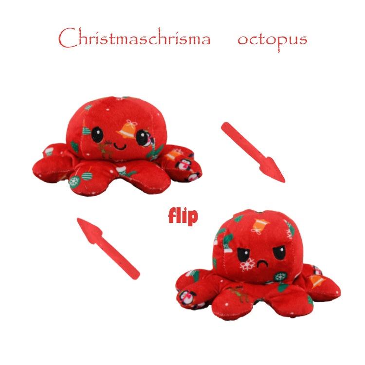 🔰特惠🔰圣诞翻面章魚玩偶雙面表情翻轉八爪魚公仔小章魚毛絨玩具 關注有禮~nbteam666~