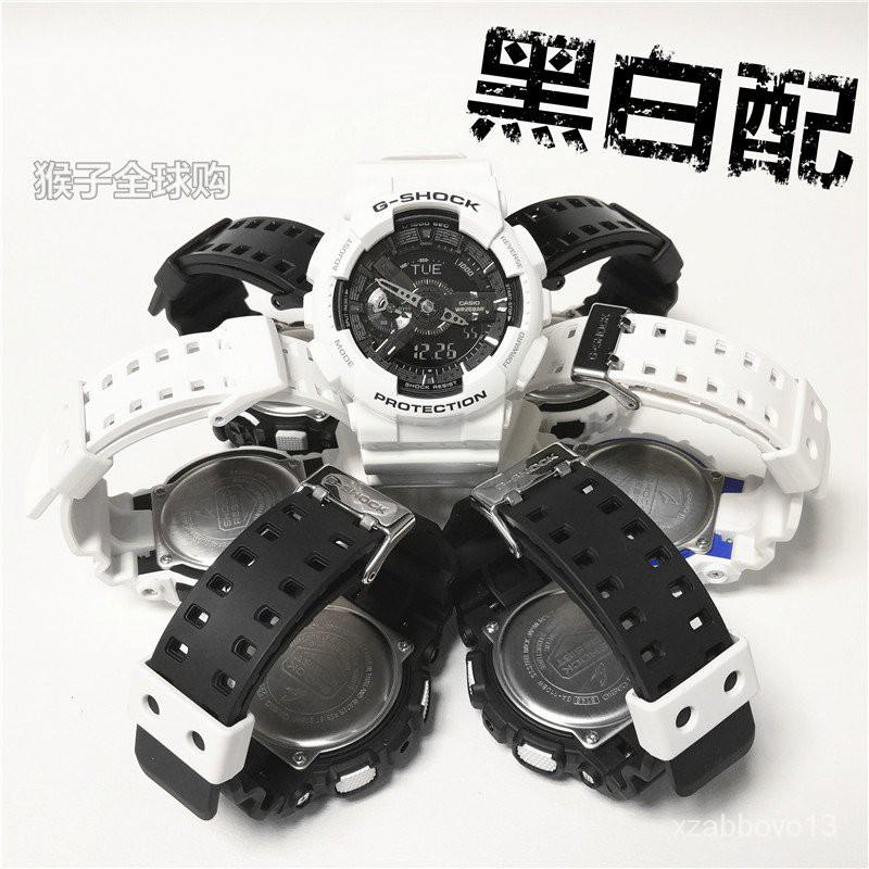 卡西歐Gshock手錶男錶GA-110GW-7A/1A/400/GAX/100B/BW/700黑白配 WFUo