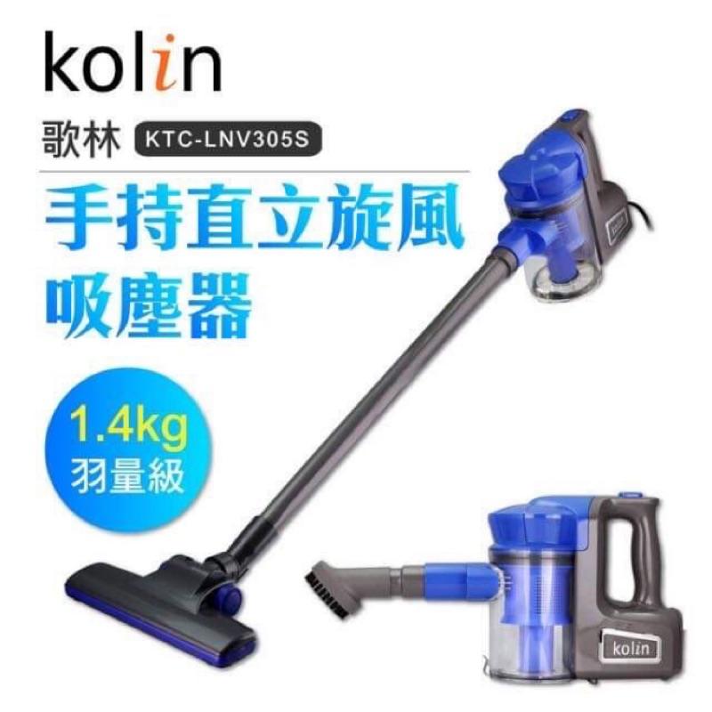 kolin手持直立旋風吸塵器 KTC-LNV305s NTD:900