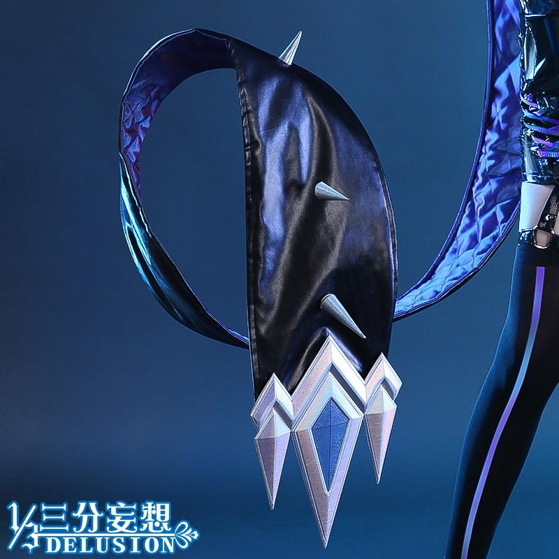 【CANDY】三分妄想lol伊芙琳cos尾巴KDA2020S10總決賽打歌服cosplay配件
