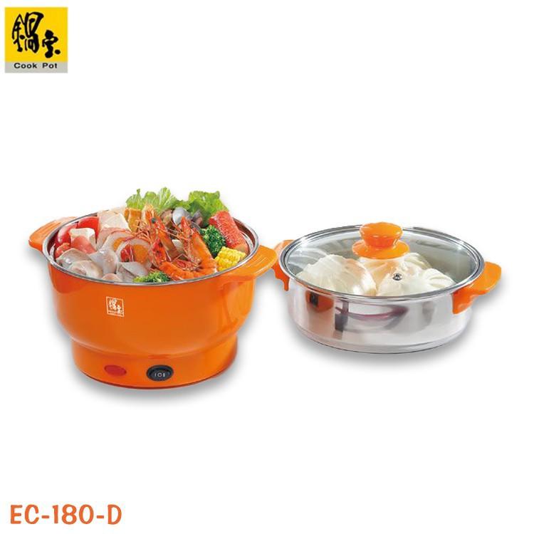 鍋寶 1.8公升 多功能 料理鍋 美食鍋 EC-180-D 廠商直送 現貨