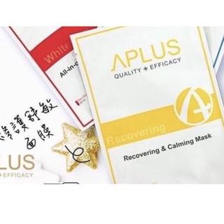 Aplus 綺麗生技 修護舒敏面膜