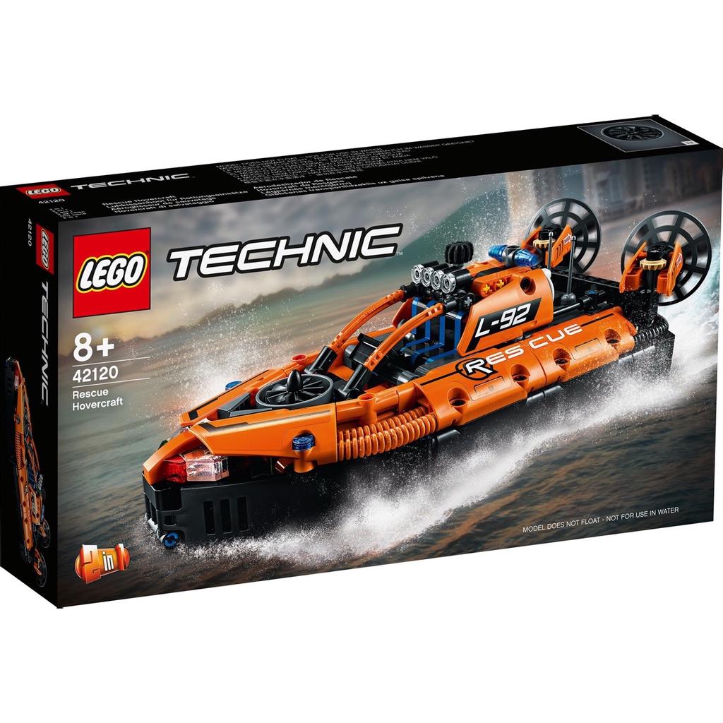 LEGO 42120 救援氣墊船【必買站】樂高盒組