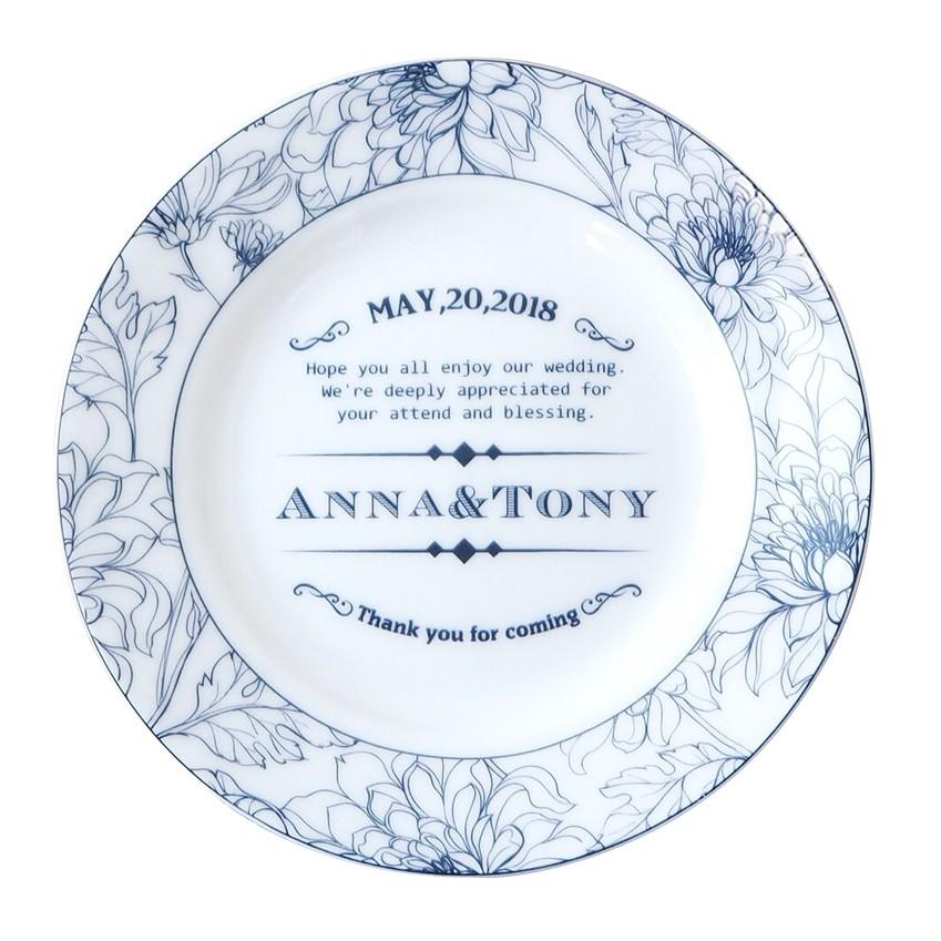 客製化典雅婚禮5吋平盤 祝福紀念禮 婚禮小物 結婚禮物 飾品盤