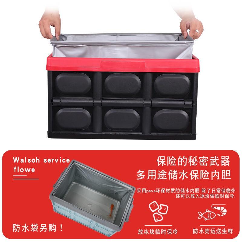 折疊收納箱 下掀式側開貨櫃箱 透明整理箱 折疊筐袋子  汽車后備箱儲物箱車載多功能折疊收納箱車內尾箱整理箱置物盒用品