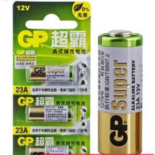 23A 12V 防盜器/ 遙控器 電池 臺南市