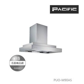 【BS】太平洋 Pacific PUO-M90AS 蒸氣洗排煙機 臺北市