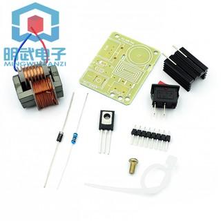 15KV逆變器發電機點火線圈模塊DIY套件 直流3.7V-4.2V火線圈模塊