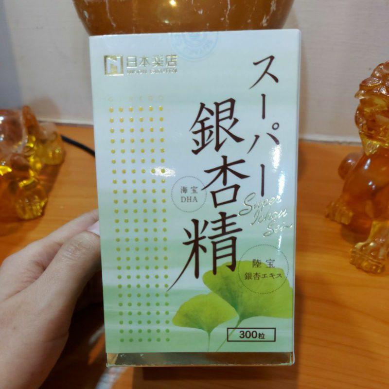 銀杏精 日本藥店 日本藥王日本免稅店商品當天寄出