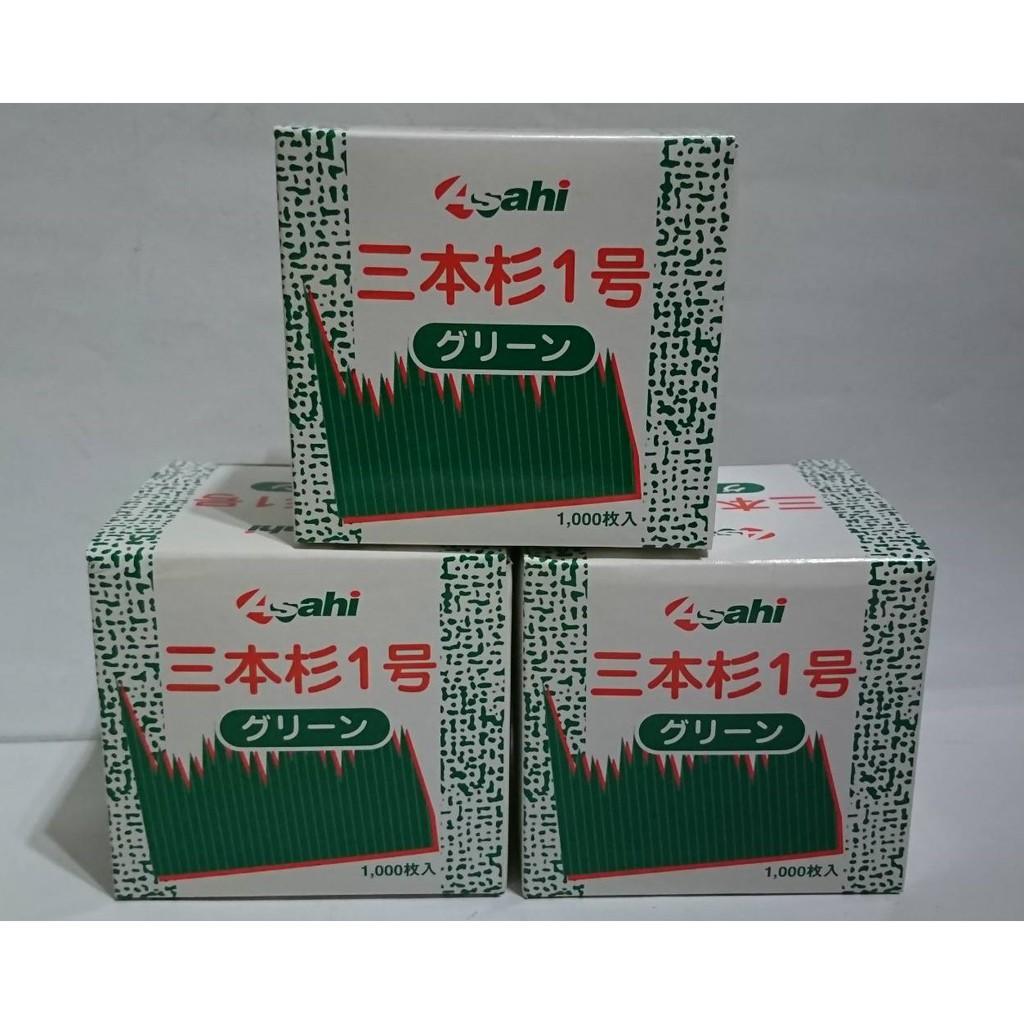 日本山形葉1000枚 現貨/附發票/三本杉1號/日本料理/壽司裝飾/山形膠葉/裝飾擺盤【常溫】