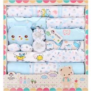 春夏嬰兒禮盒18件套純棉新生兒內衣母嬰用品初生滿月寶寶套裝用品