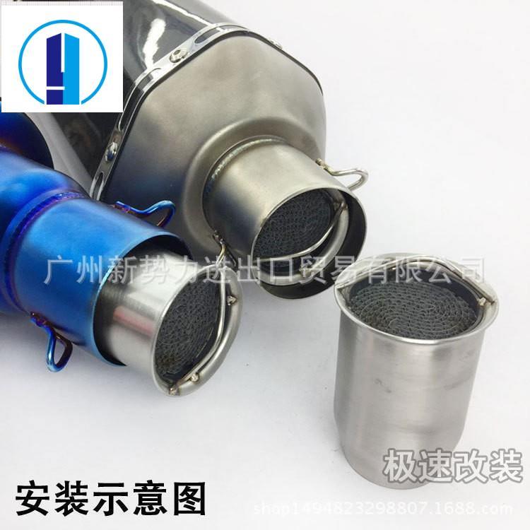【Y】機車排氣管消聲器消音塞排氣管回壓芯靜音(改后聲音低沉渾厚)
