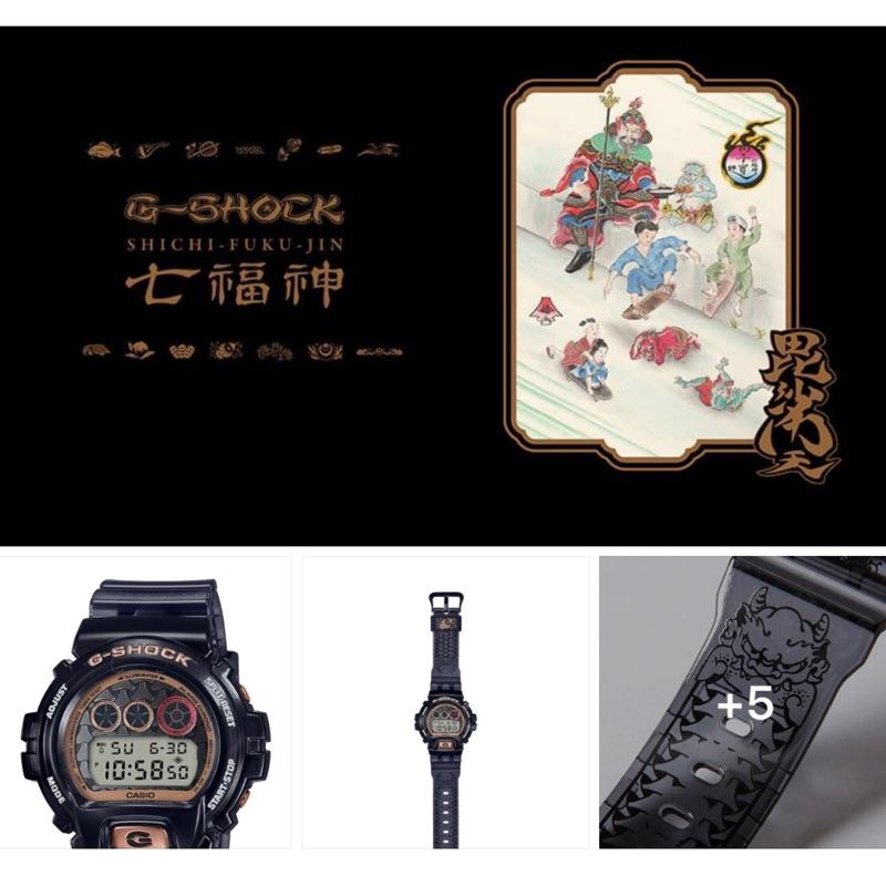 CASIO G-SHOCK DW-6900SLG-1 日本神話 七福神 毘沙門天 台灣公司貨