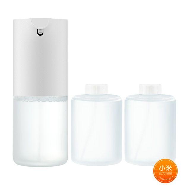 米家自動感應洗手機與小衛質品泡沫洗手液(三瓶裝)