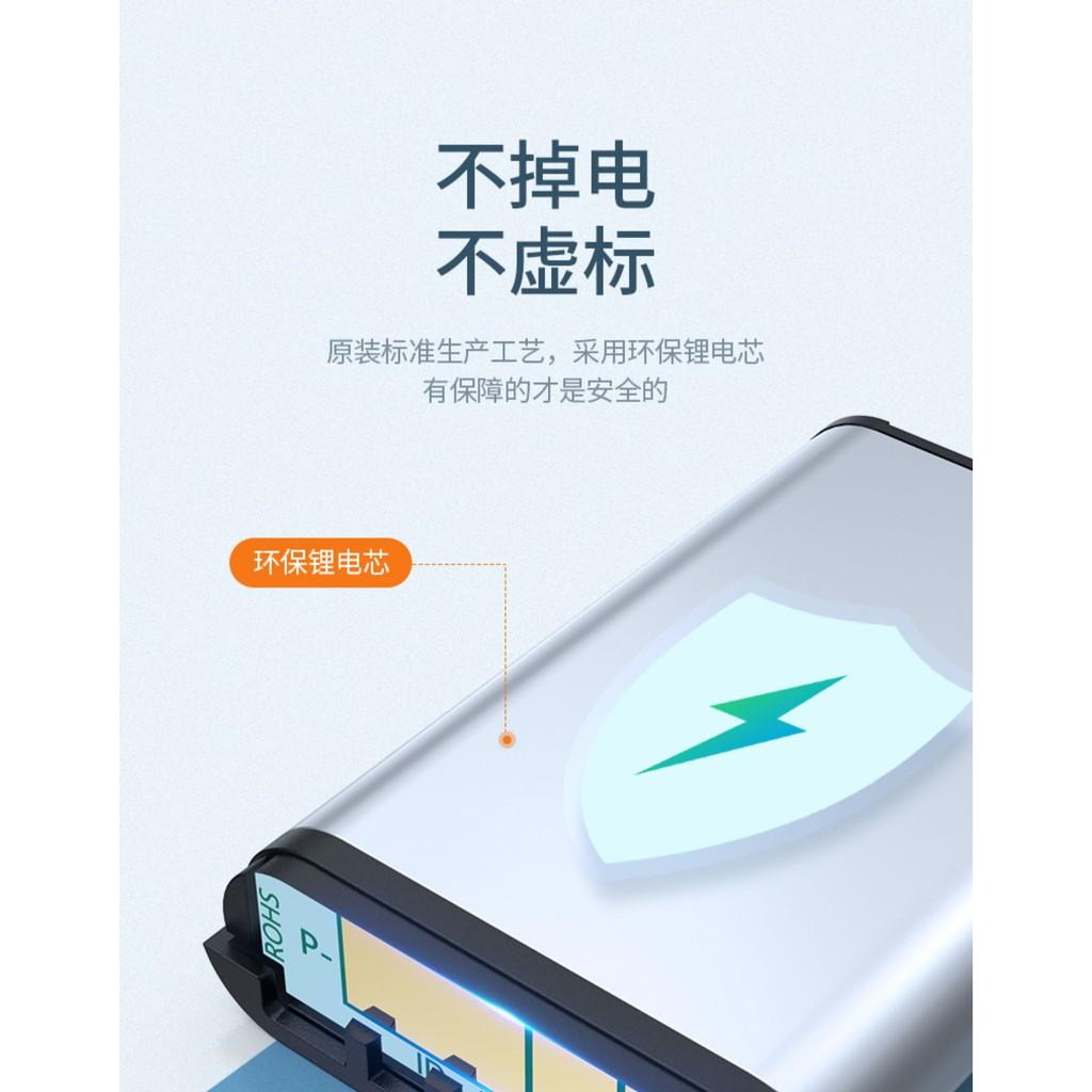 【志科】綠聯相機電池NP-BX1充電器套裝RX100適用于索尼sony黑卡zv1 CX405 RX1R M7G M3 M