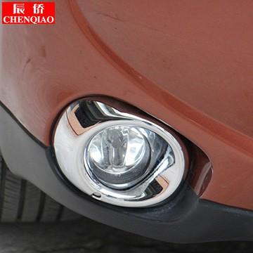 Mitsubishi~13-15款 新Outlander 霧燈罩 新Outlander 前霧燈罩 專用改裝前霧燈框
