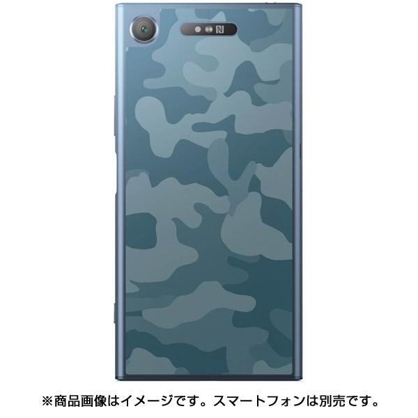 馬可商店 全新 RASTA BANANA XPERIA XZ1 經典棋盤 迷彩 日本製 背面透明保護貼