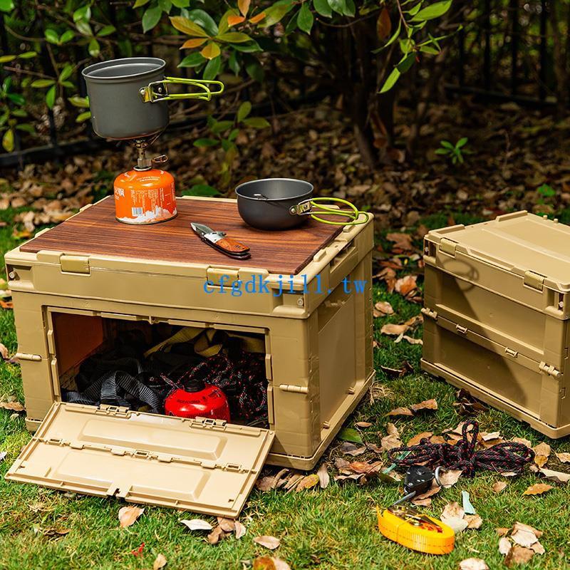 出口日本戶外野炊露營野餐收納折疊箱多功能車載塑料可側開儲物箱