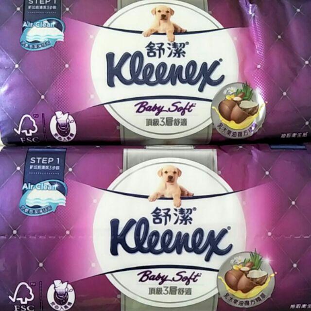 Kleenex 舒潔三層抽取式衛生紙100抽/科克蘭衛生紙Costco好市多代購頂級三層舒適