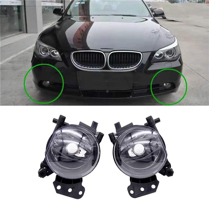 汽車前霧燈燈罩 鹵素燈總成保護罩 車燈蓋 燈殼透鏡 適合寶馬E60 E90 E63 E46 323i 325i