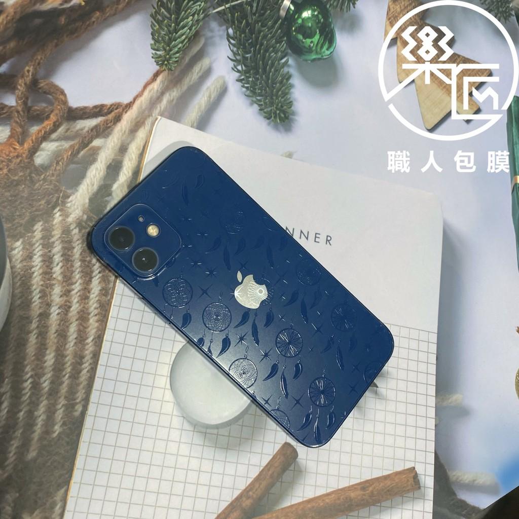 ( 高雄包膜 樂匠)手機包膜 全機包膜  彩繪包膜 iphone /ipad /macbook/Apple Watch