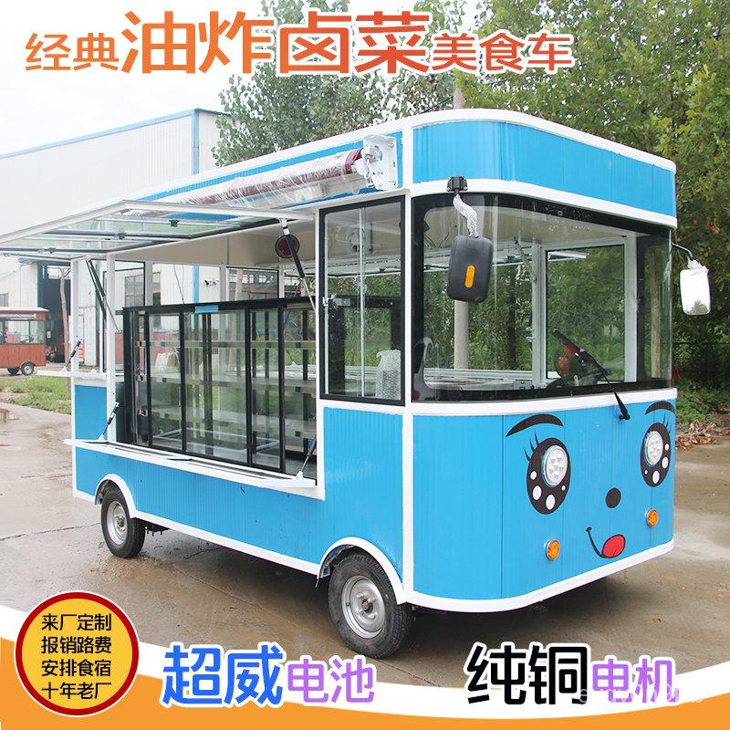 電動四輪早餐車多功能小吃車炸串車擺地攤移動推車快餐車燒烤房車