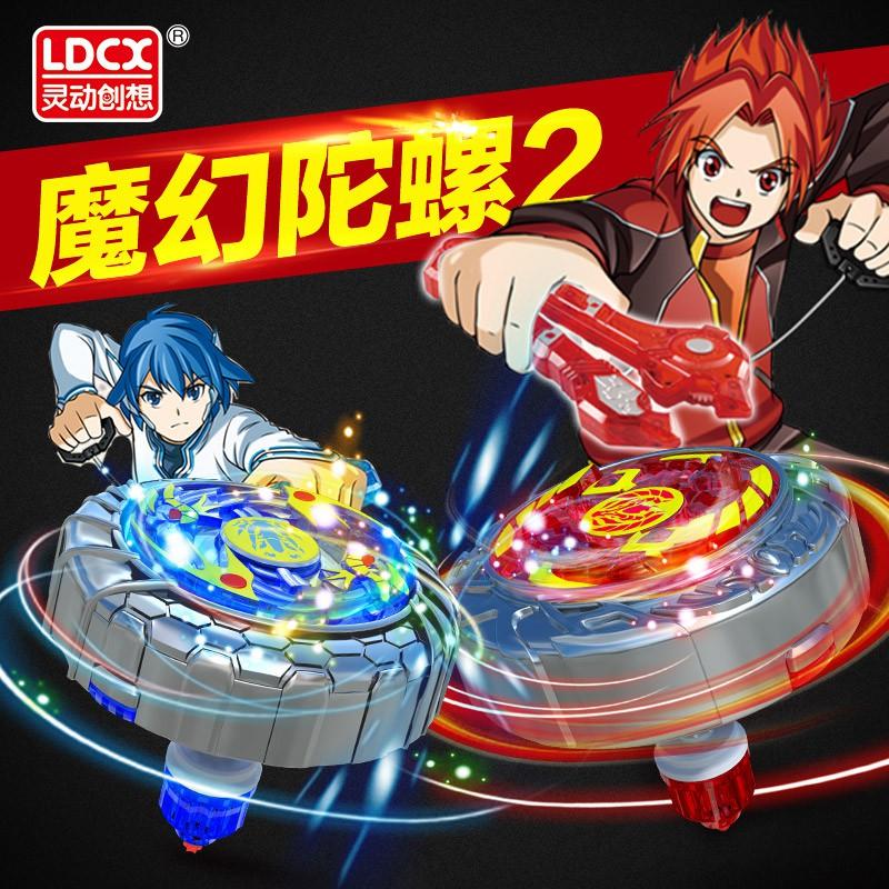 靈動創想正版魔幻陀螺2代焰天火龍王4對戰鬥盤兒童陀螺玩具全套裝