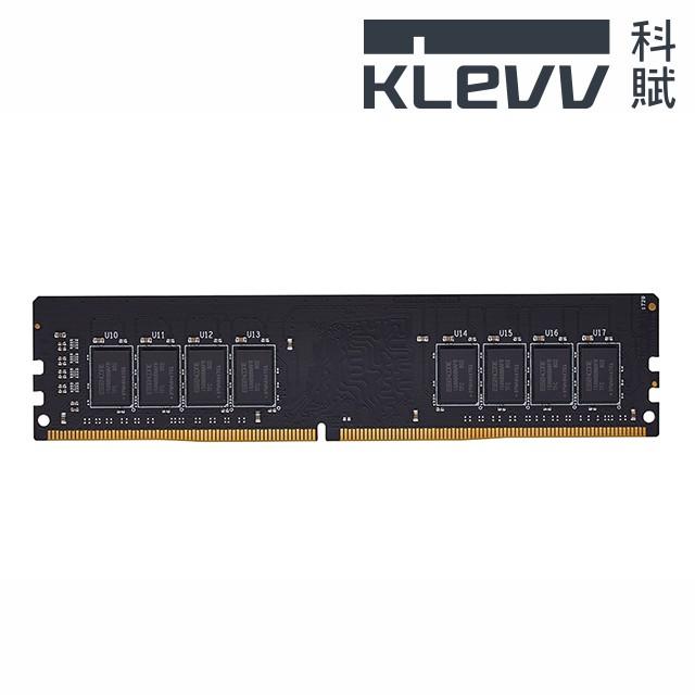 [現貨] KLEVV 科賦 DDR4 2666 8GB 8G 16GB 16G 桌上型記憶體