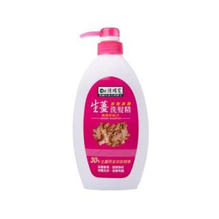 陳耀寬 加強滋潤洗髮精 600ml 頭髮長期適用 新北市