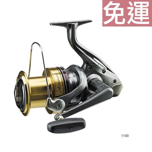 【海霸王】SHIMANO 捲線器 Activecast 1050/1060/1080/1100/1120