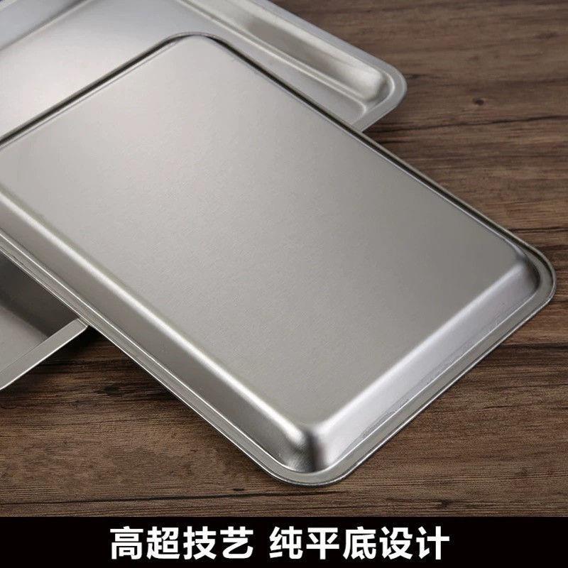▼特厚304不鏽鋼方盤燒烤盤托盤蒸飯盤平底快餐盤子盛菜盤餐盤茶盤