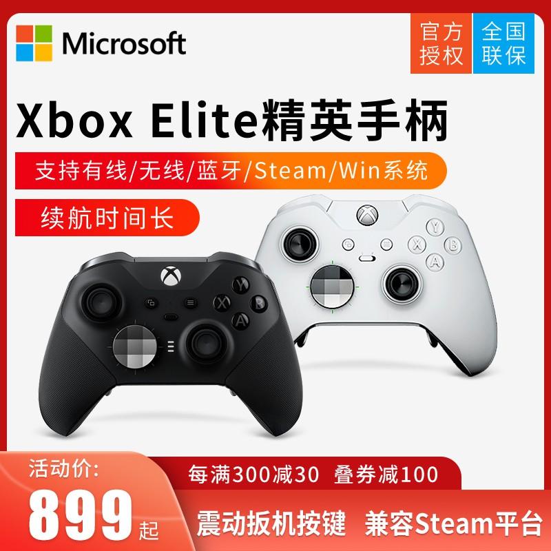 【適用.數碼】-微軟xbox Elite精英手柄one s電腦PC遊戲xboxone控制器ones無線適配器steam藍