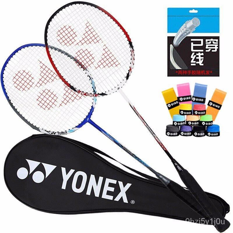 【L02】羽毛球拍 羽球拍 訓練拍 尤尼克斯YONEX羽毛球拍對拍碳素中桿2支訓練比賽羽拍NR7000I-2(已穿線含手