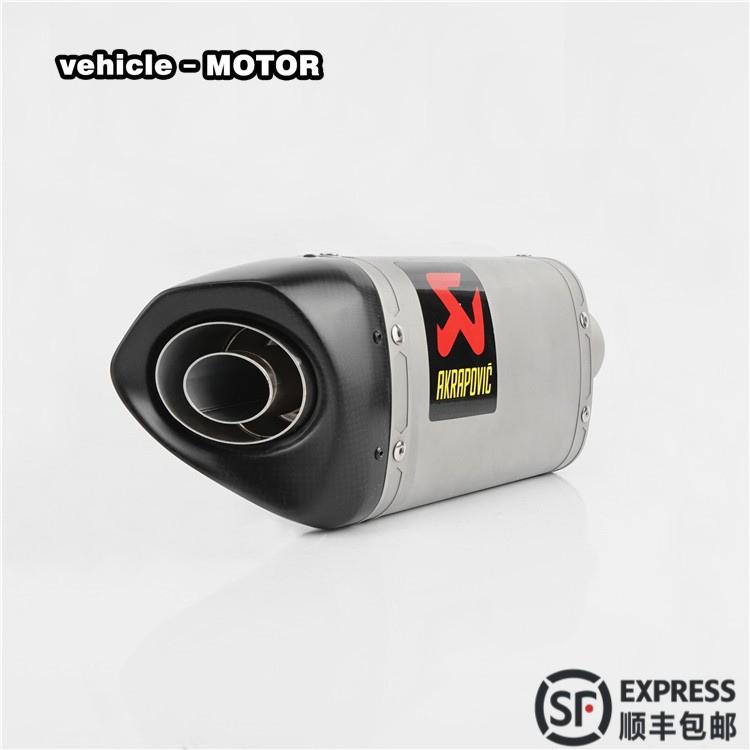 摩托車改裝天蠍碳纖+鈦氧化的尾段排氣管/口徑51MM帶消音塞消聲器#香霖堂#