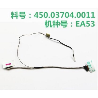 適用於 ACER ES1-531 ES1-512 網關 EA53 NE512 450.03704.0011 的新型筆記本