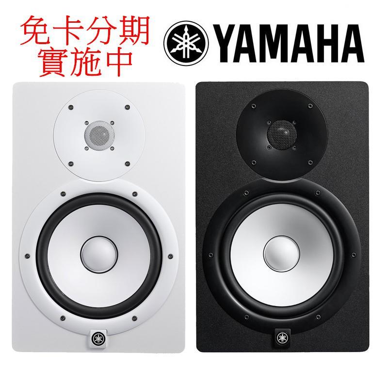 YAMAHA 山葉 HS5M 主動式 錄音 錄音室 工作室 宅錄 監聽喇叭(單顆) HS5[唐尼樂器]