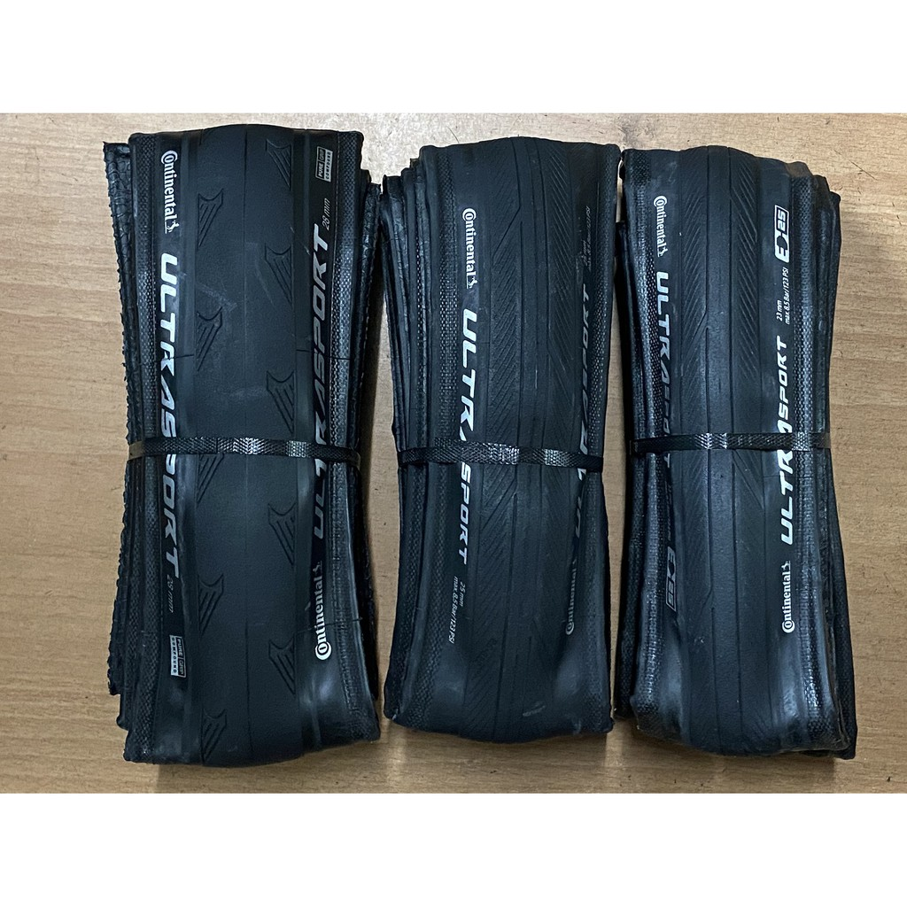 火雞二輪 馬牌Continental Ultra Sport 700 x 23C 25C 28C防刺可折外胎120psi