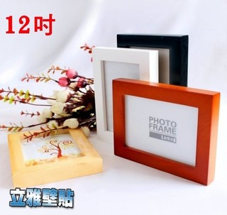 【立雅壁貼】高品質 實木相框 8x12《12吋相框》 臺南市