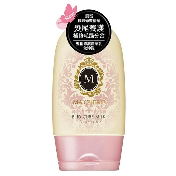 瑪宣妮髮梢修護精華乳(免沖洗)【康是美】