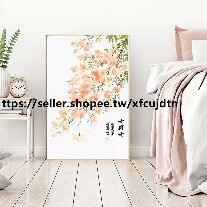 藝術#可訂製七月七北歐風格中式客廳裝飾畫玄關走廊掛畫臥室床頭餐廳壁畫